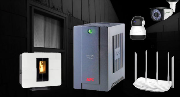 Schema Elettrico Gruppo Di Continuità Per Pc : Gruppo di continuità per telecamere router videosorveglianza ups